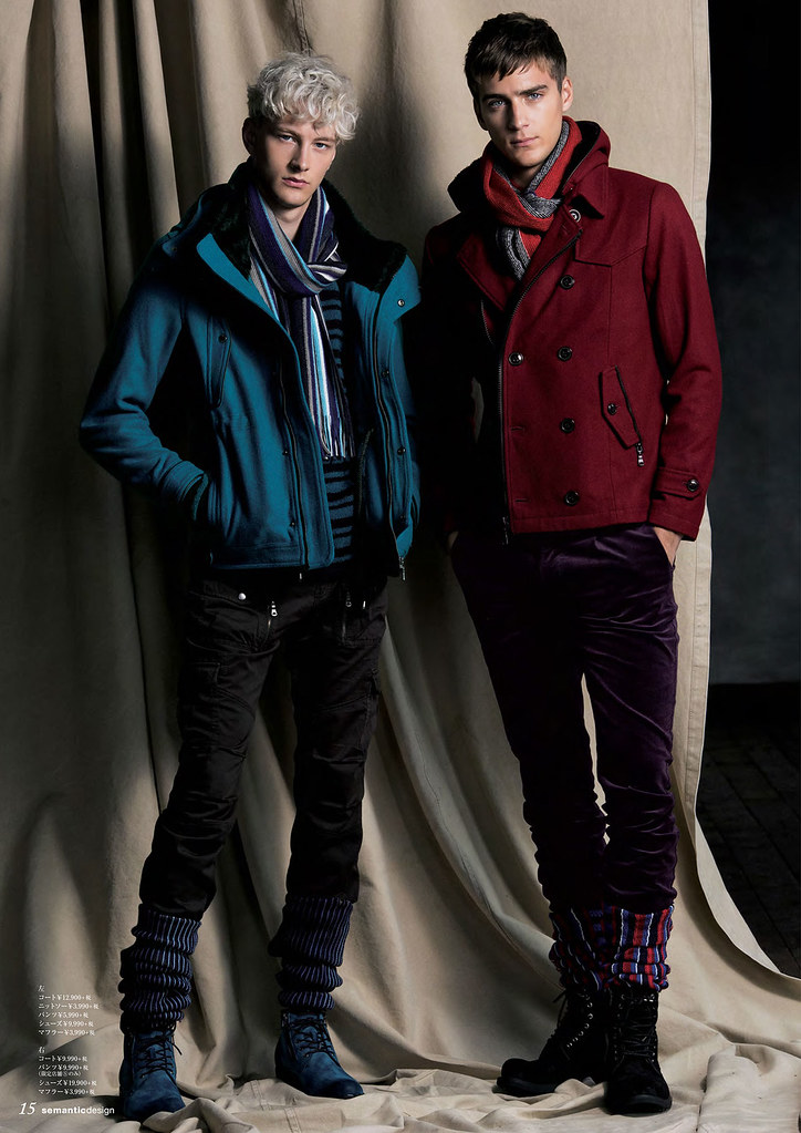 Benjamin Jarvis0129_semantic design 2014 winter Collection_Samuel Roberts