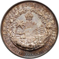 Lot 1745 Royal Hawaiian Agricultural Society Silver Medal obverse