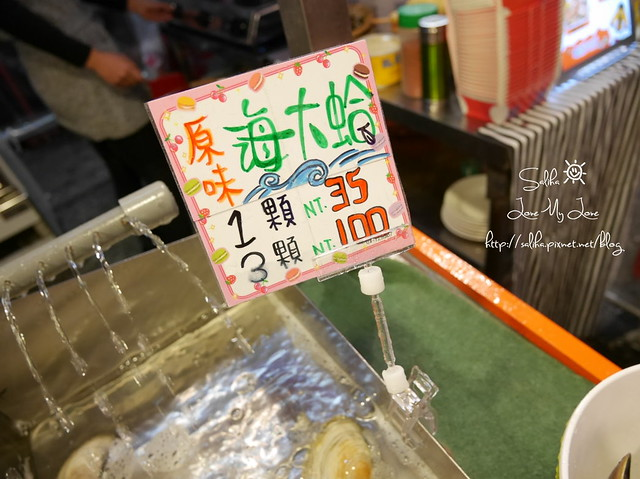 逢甲夜市美食海鮮 (2)