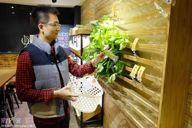 choice,taichung,vege,價位,全素餐廳,勤美誠品,台中,好吃,推薦,素食,菜單,蔬菜,蔬食,餐廳 @強生與小吠的Hyper人蔘~