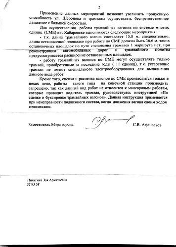 Новый документ 7_2