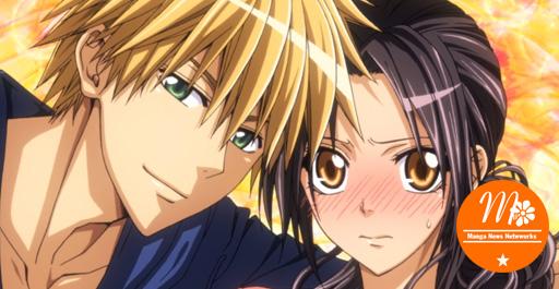 27557699325 de6c11d978 o 27 Anime lãng mạn được Fan xem nhiều nhất   Phần 2