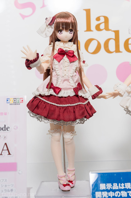 DS46Summer-AZONE-DSC_5393