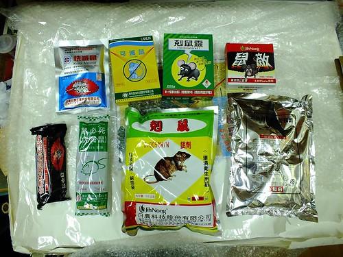 市面上琳瑯滿目的老鼠藥。圖片來源:洪孝宇