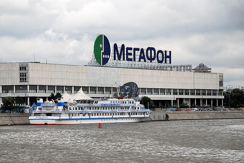Moscovo'08 0628
