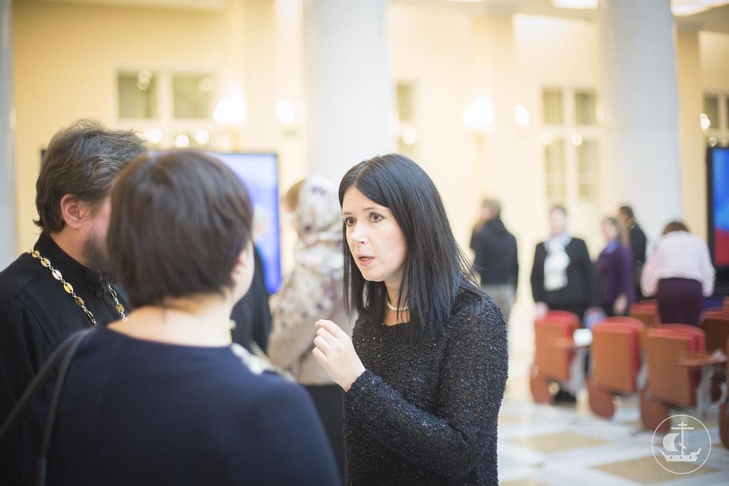11 декабря 2014, Конференция в Президентской библиотеке им. Ельцина / 11 December 2014, Conference in the Yeltsin Presidential Library