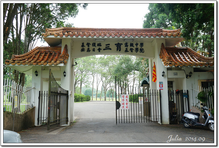 日月老茶廠、三育、廖鄉長~ (6)