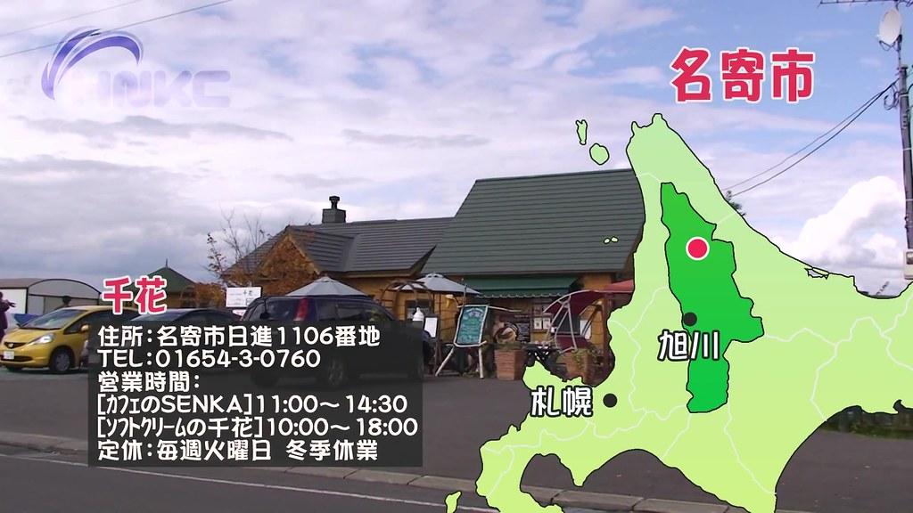 北海道單車行第二天.mp4_20141224_025720.168