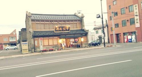 tokiwa-syoten-outside