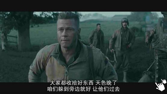 [布萊德彼特電影]怒火特攻隊-圖/戰逆豪情bt电影狂怒qvod快播截图Movie Fury(2014) Screenshot