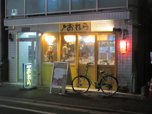 鉄板おれら(江古田)