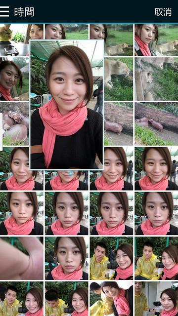 Screenshot_2014-11-21-08-04-29