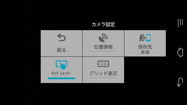 Screenshot_2014-12-15-23-31-11