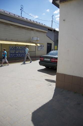Malakhovka, June 2013