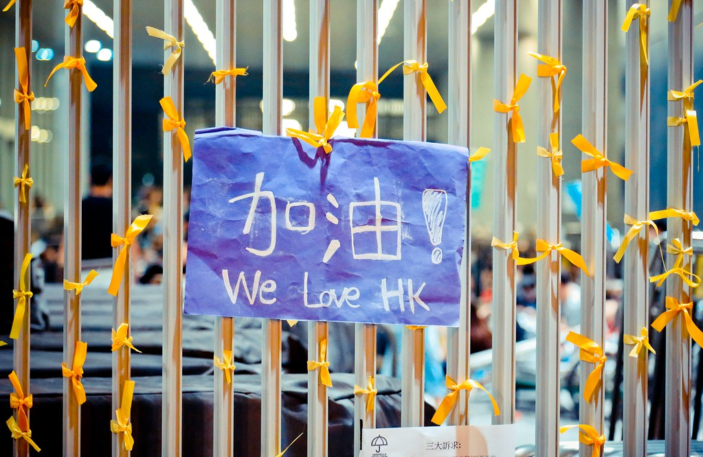 Umbrella movement - 0293