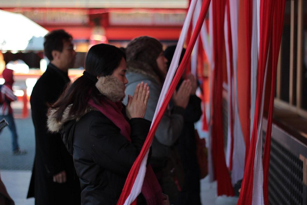 Shinto Prayer