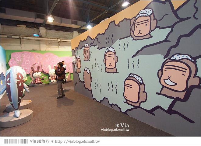 【阿朗基愛旅行】台北華山藝文特區阿朗基展~跟著阿朗基一起環遊世界去!44