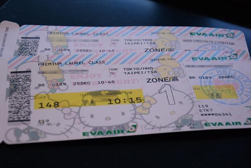 チケット1