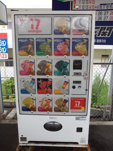 冰棒自動販賣機