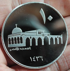 ISIS coin2 obverse