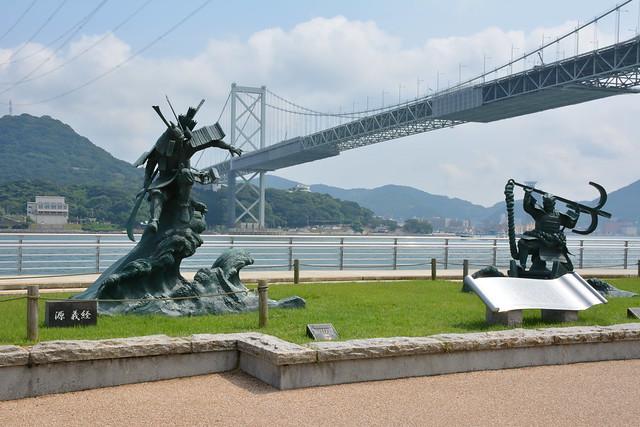 源平合戦と関門橋