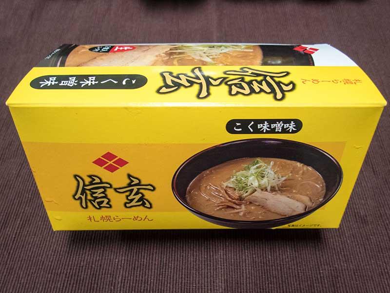 札幌ラーメン信玄 こく味噌味