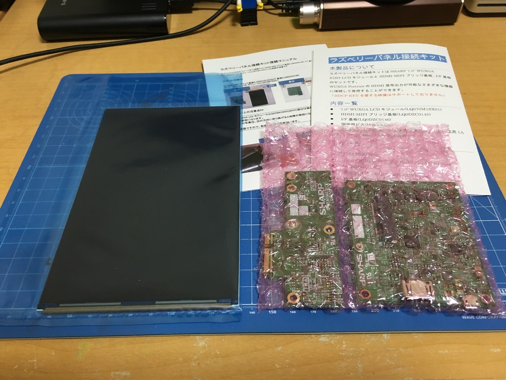 Sharp IGZO LCD Kit
