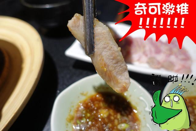 台中美食(三次魚屋)-29