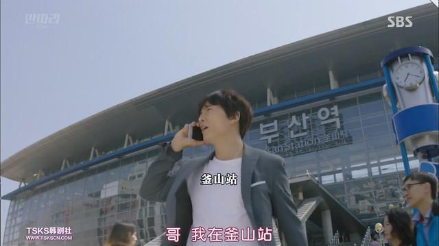 戲子1-1釜山站
