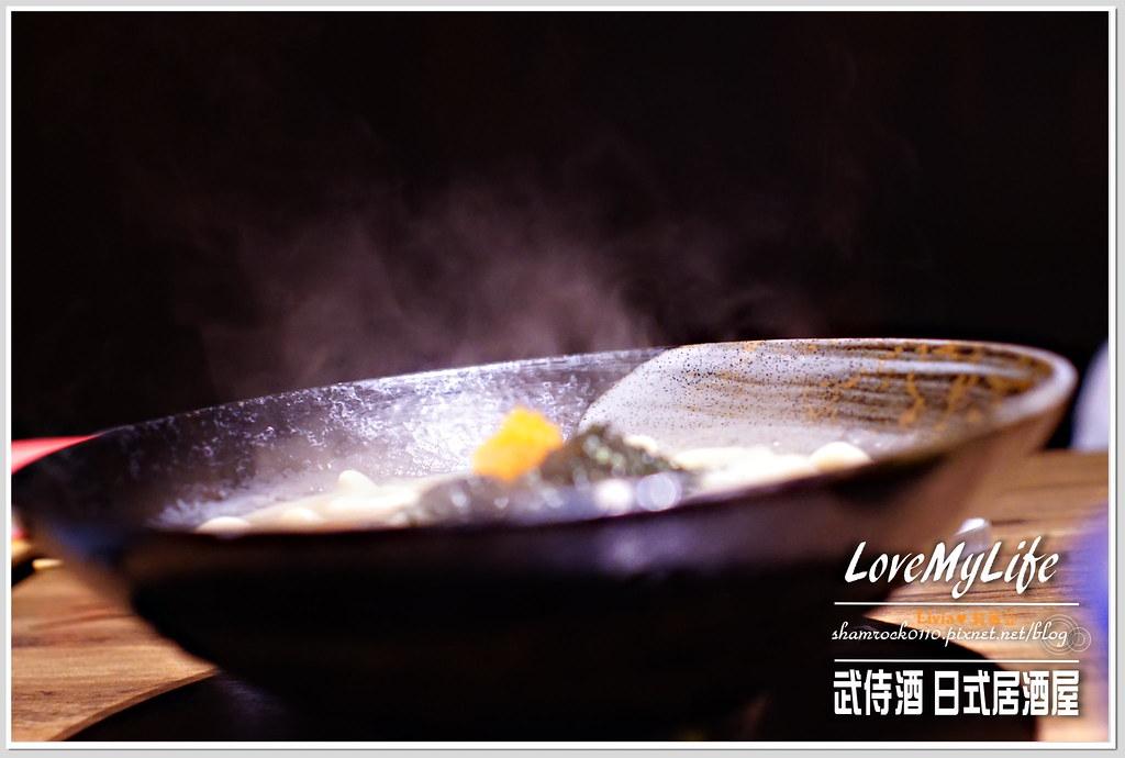 武侍酒 日式居酒屋 - 35