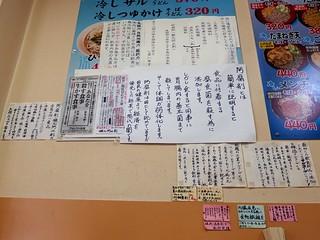 TOKIWA ASAHI