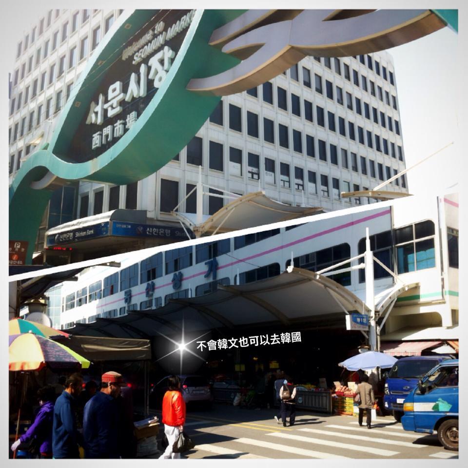 【韓國大邱自由行】近郊旅遊景點|3天2夜行程規劃|花費物價|一日遊美食|釜山來回交通|地鐵住宿|大邱城市循環巴士 @GINA LIN