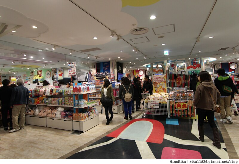 日本 東京 自由行 行程規畫48