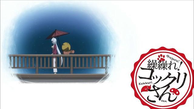Gugure Kokkuri-san ep 8 - image 22