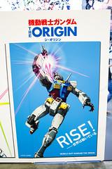 AFA14_Gundam_02