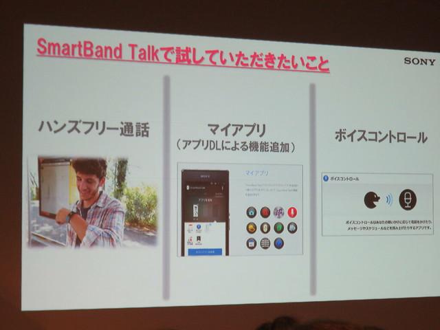 SmartBand Talk