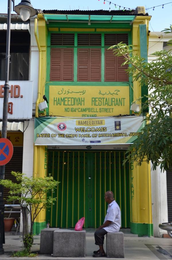 Hameediyah Restaurant