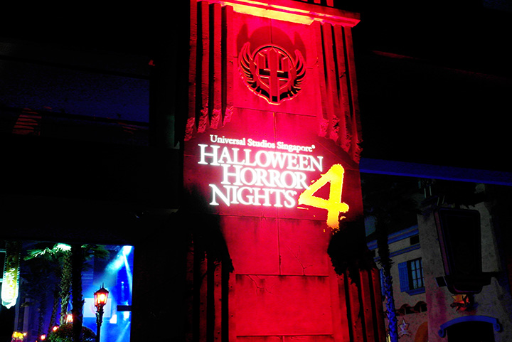 rss halloween horror nights