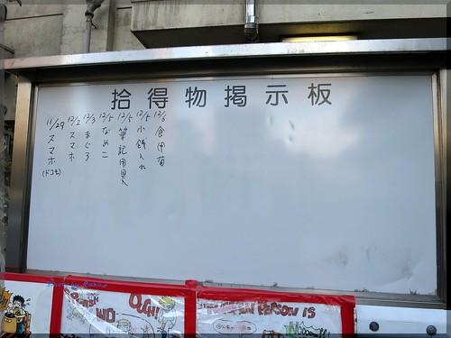 Photo:2014-12-08_築地記録帳_場内:うなぎ米花 4MOVERIO の撮影兼ねて鰤塩焼きを堪能!_04 By:logtaka