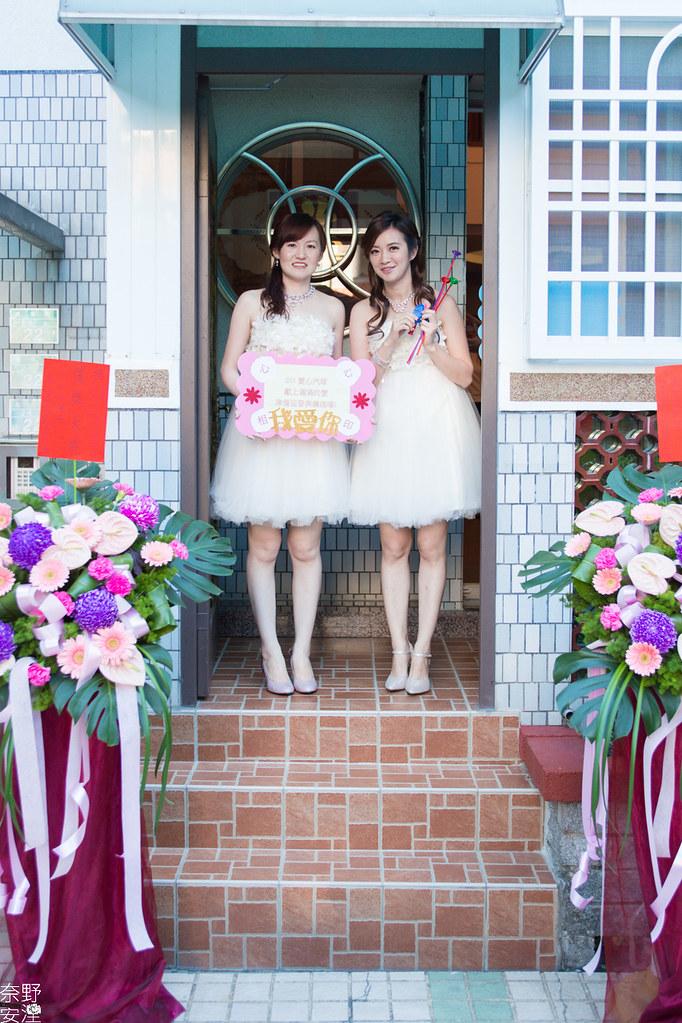 婚禮攝影-台南-家羽&旻秀-結婚-X-大億麗緻酒店 (7)