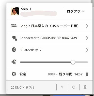 Screenshot 2015-01-19 at 12.41.51