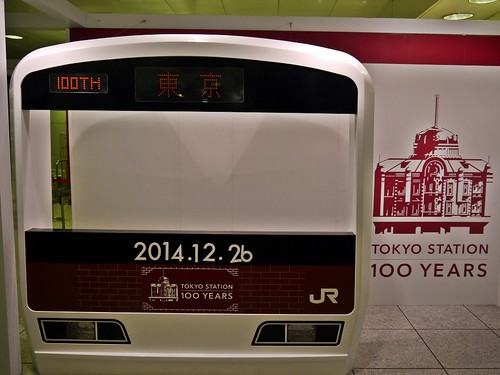 Tokyo Station 100 years