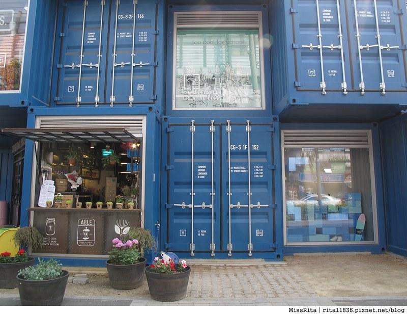 首爾景點 藍色貨櫃屋 common ground 首爾建大 建大捷運站 首爾潮流 2016韓國景點 韓國團體 韓國自由行 世界最大貨櫃屋商城 建大貨櫃屋商場 MARKET GROUND 32