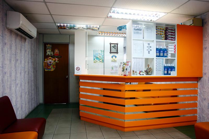Dentist Clinic Selayang