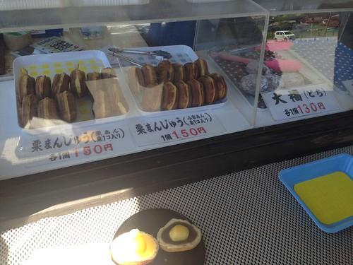 gifu-takayama-okachan-manju-menu