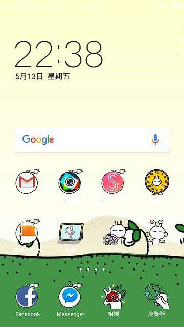 Screenshot_2016-05-13-22-38-52-24