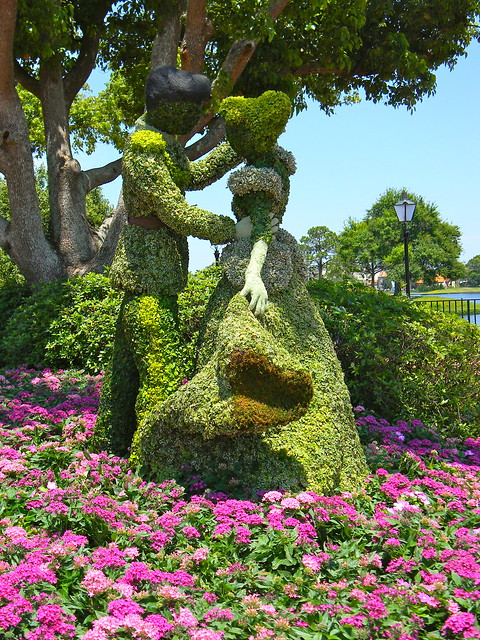 WDW Epcot Center