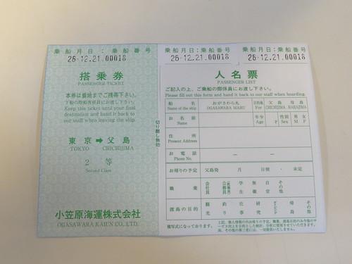 DSC09866 1