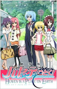 Hayate no Gotoku! Heaven Is a Place on Earth [Bản Blu-ray] - Hayate the Combat Butler! Movie (2011)