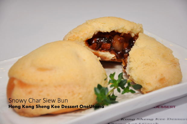 Hong Kong Sheng Kee Dessert OneUtama 3